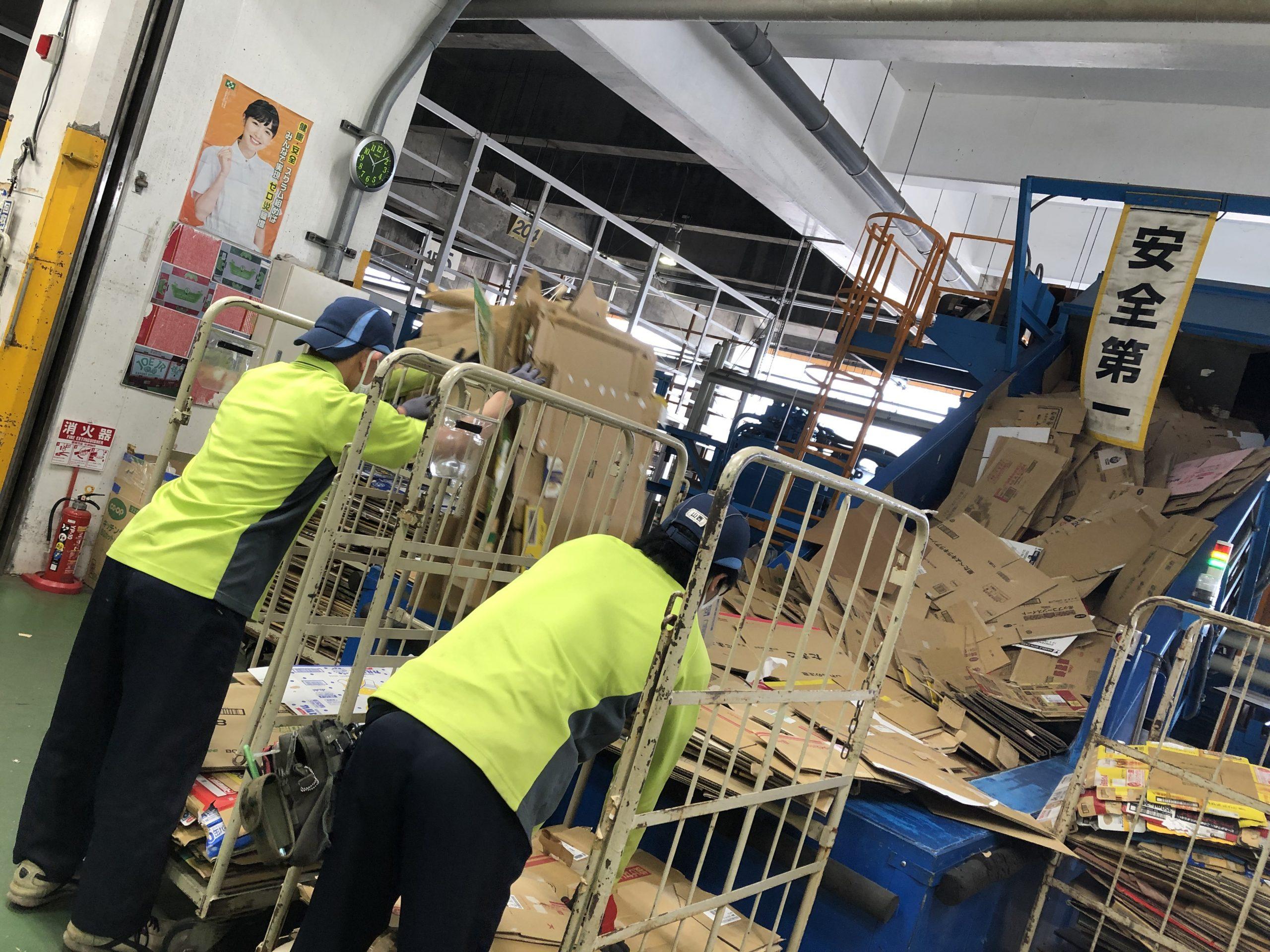 記事 阪神友愛&ゆうあいサポートの終業時刻変更についてのアイキャッチ画像
